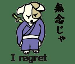 Such as the Samurai Dog sticker #2180822