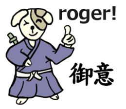 Such as the Samurai Dog sticker #2180823