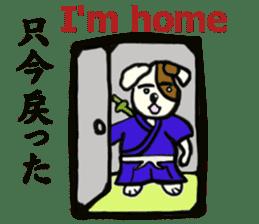 Such as the Samurai Dog sticker #2180824