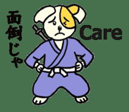 Such as the Samurai Dog sticker #2180825