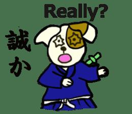 Such as the Samurai Dog sticker #2180826