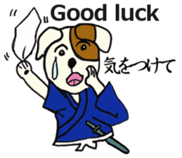 Such as the Samurai Dog sticker #2180827