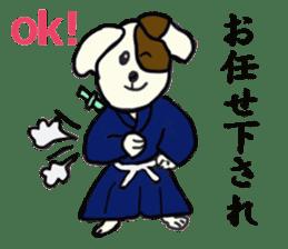 Such as the Samurai Dog sticker #2180830