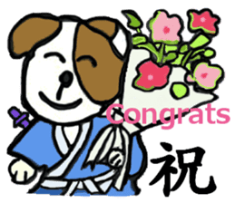 Such as the Samurai Dog sticker #2180831