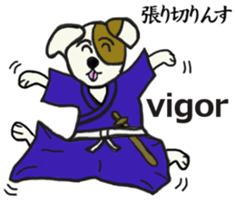 Such as the Samurai Dog sticker #2180832