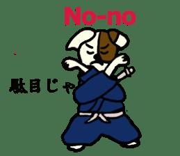 Such as the Samurai Dog sticker #2180834