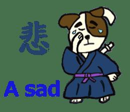 Such as the Samurai Dog sticker #2180835