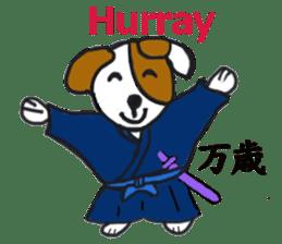 Such as the Samurai Dog sticker #2180836