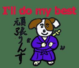 Such as the Samurai Dog sticker #2180838