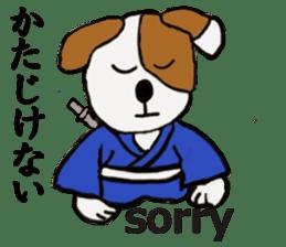 Such as the Samurai Dog sticker #2180839