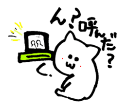 NEKOCCHI sticker #2181211