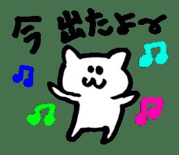 NEKOCCHI sticker #2181219