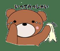 I bear! ! sticker #2181779