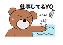 I bear! ! sticker #2181780
