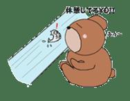 I bear! ! sticker #2181781