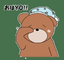 I bear! ! sticker #2181785