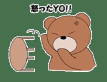 I bear! ! sticker #2181789