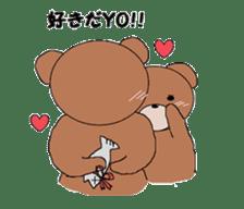 I bear! ! sticker #2181793