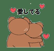 I bear! ! sticker #2181795