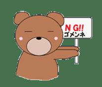 I bear! ! sticker #2181797