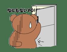 I bear! ! sticker #2181799
