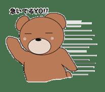 I bear! ! sticker #2181805