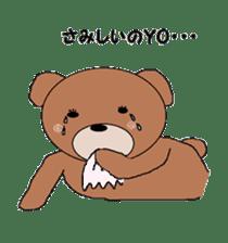 I bear! ! sticker #2181806