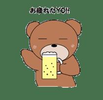 I bear! ! sticker #2181808