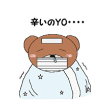 I bear! ! sticker #2181809