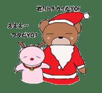 I bear! ! sticker #2181813