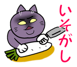 Displeased cat and man sticker #2182141