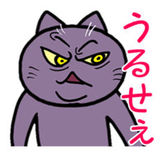 Displeased cat and man sticker #2182142
