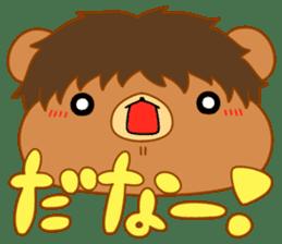 an idol fan sticker #2182220
