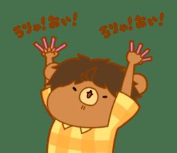 an idol fan sticker #2182222