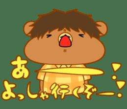 an idol fan sticker #2182231