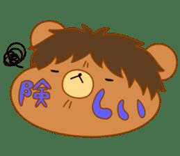 an idol fan sticker #2182235