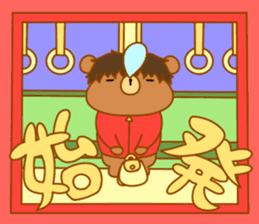 an idol fan sticker #2182249