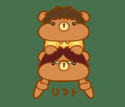 an idol fan sticker #2182252