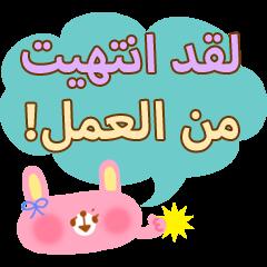 Job (Arabic)