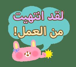 Job (Arabic) sticker #2182536