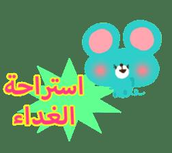 Job (Arabic) sticker #2182543