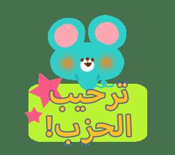 Job (Arabic) sticker #2182563
