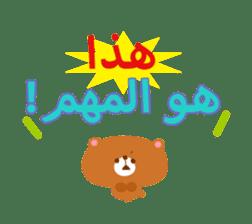 Job (Arabic) sticker #2182565