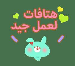 Job (Arabic) sticker #2182573