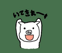 Yurubutakun sticker #2183176