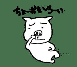 Yurubutakun sticker #2183181