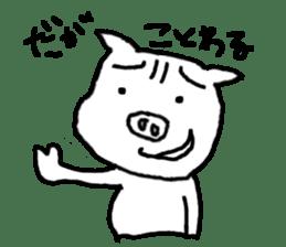 Yurubutakun sticker #2183195