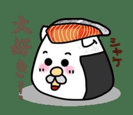 Rice balls sticker #2184096