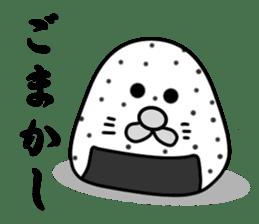 Rice balls sticker #2184097