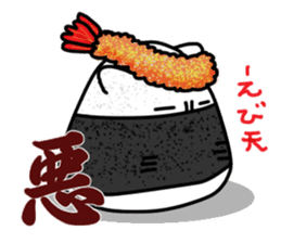 Rice balls sticker #2184099